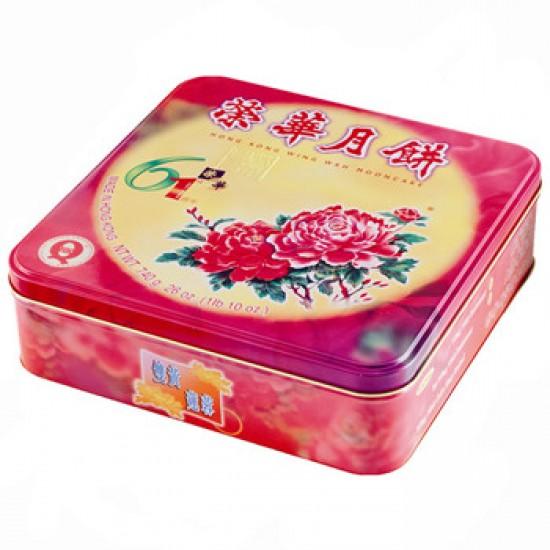Wing Wah Mooncake (Double York with Yellow lotus)